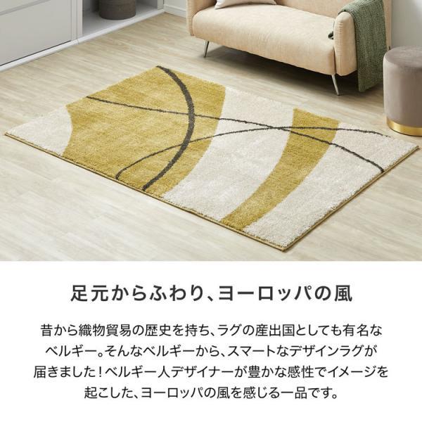 ラグマット ラグ おしゃれ 秋冬 ヨーロッパ ベルギー産 130×190 長方形 カーペット 絨毯|low-ya|03