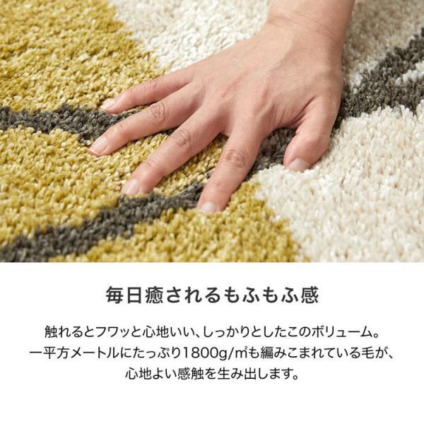ラグマット ラグ おしゃれ 秋冬 ヨーロッパ ベルギー産 130×190 長方形 カーペット 絨毯|low-ya|06