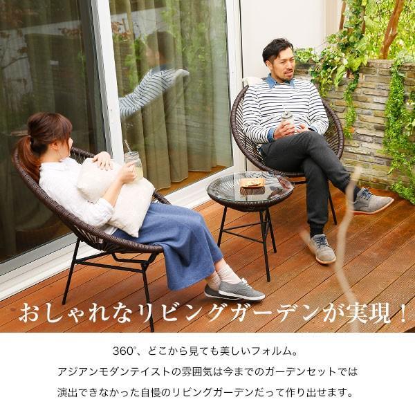 ガーデンセット テーブル チェア 3点セット モダン ラタン調 エクステリア 屋外 椅子 ガーデンファニチャー リゾート アジアン おしゃれ|low-ya|02
