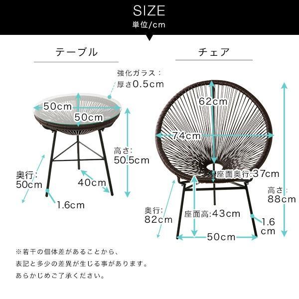 ガーデンセット テーブル チェア 3点セット モダン ラタン調 エクステリア 屋外 椅子 ガーデンファニチャー リゾート アジアン おしゃれ|low-ya|04