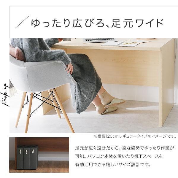 デスク パソコンデスク 机 幅100cm ライティング オフィス PC おしゃれ 木製 事務机 ワーク 省スペース 新生活 一人暮らし 家具|low-ya|11
