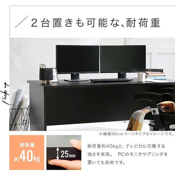 デスク パソコンデスク 机 幅100cm ライティング オフィス PC おしゃれ 木製 事務机 ワーク 省スペース 新生活 一人暮らし 家具|low-ya|09