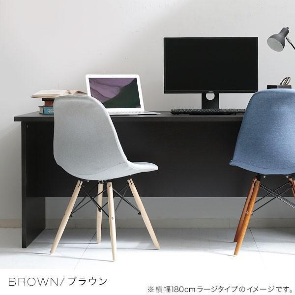 パソコンデスク 机 幅180cm ライティング オフィス PC おしゃれ 木製 事務机 ワーク 省スペース|low-ya|04