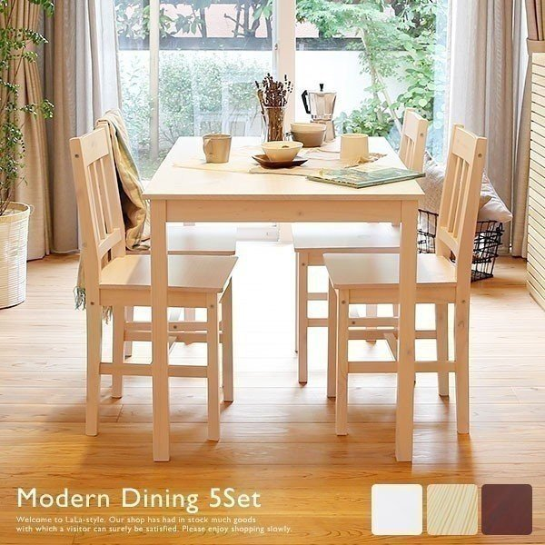ダイニングテーブルセット 5点 4人用 木製 食卓 おしゃれ カフェ スタイル|low-ya