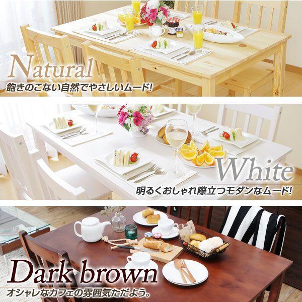 ダイニングテーブルセット 5点 4人用 木製 食卓 おしゃれ カフェ スタイル|low-ya|03