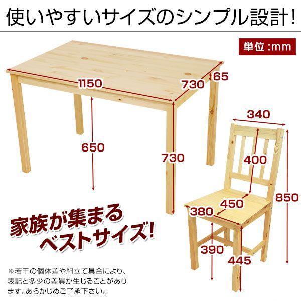 ダイニングテーブルセット 5点 4人用 木製 食卓 おしゃれ カフェ スタイル ロウヤ LOWYA|low-ya|04
