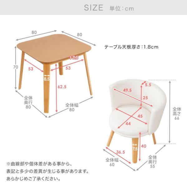 ダイニングテーブルセット 2人用 3点セット ダイニングセット おしゃれ|low-ya|04