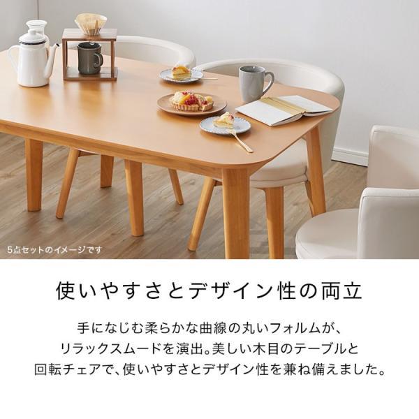 ダイニングテーブルセット 2人用 3点セット ダイニングセット おしゃれ|low-ya|06