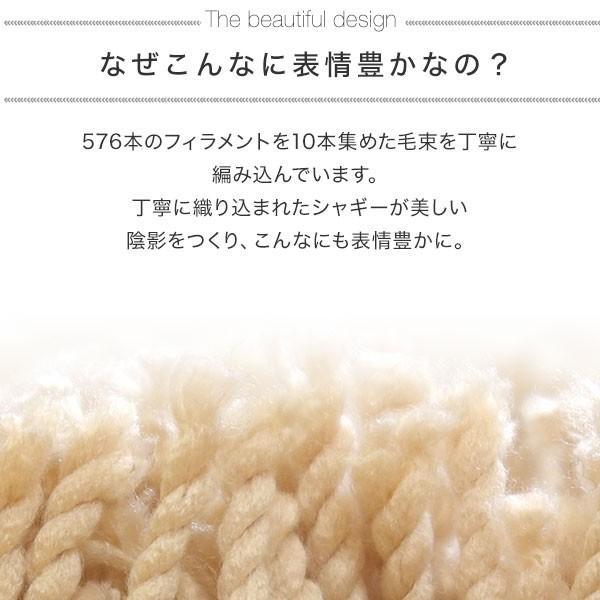 ラグマット ラグ おしゃれ 洗える ウォッシャブル カーペット 絨毯 夏 冬 Mサイズ 正方形 長方形 円形 丸型 マイクロファイバー 2畳 秋冬 ロウヤ LOWYA|low-ya|11