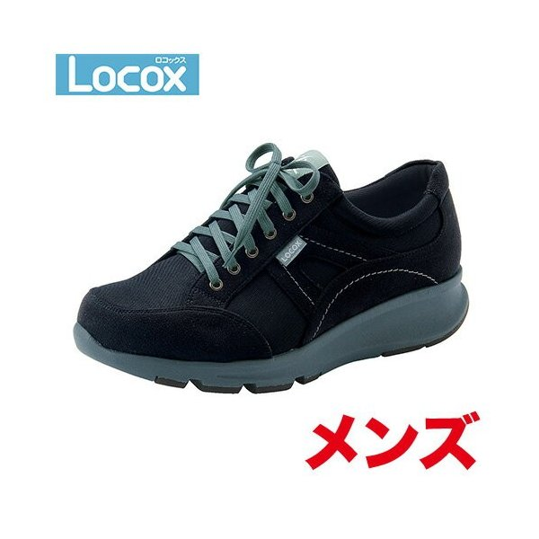 Locox ワイドステップウォーカー メンズ