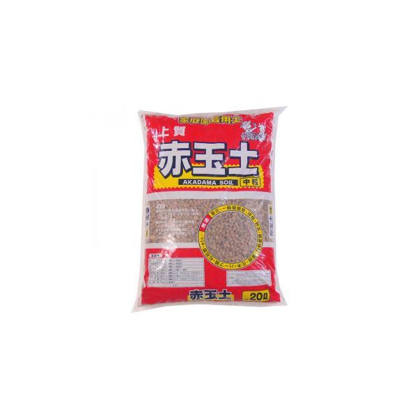 あかぎ園芸 赤玉土 中粒 20L 3袋