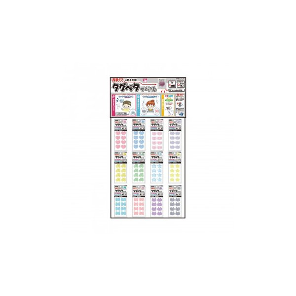 KAWAGUCHI(カワグチ) 手芸用品 タグペタラベル 吊り下げボードセット(型抜きタイプ) 10-026
