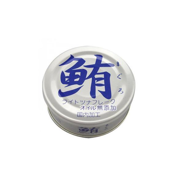 伊藤食品 鮪ライトツナフレーク オイル無添加 70g×12個 4321