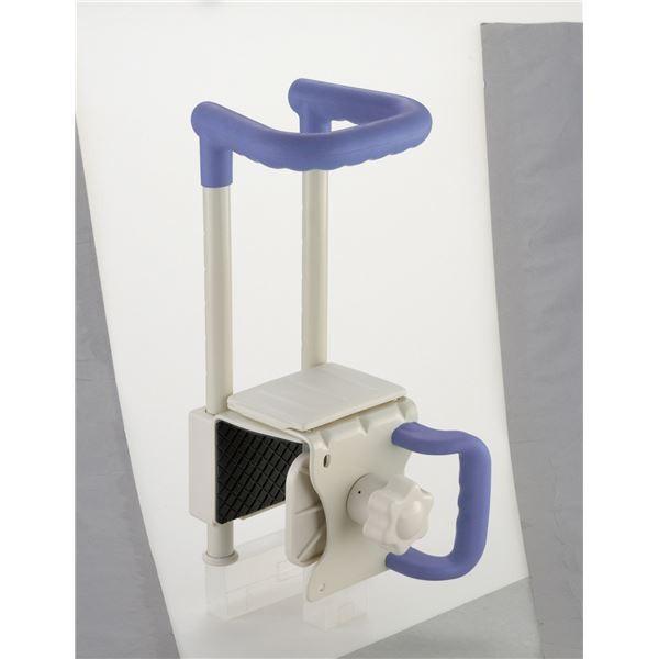 浴そう手すりGR コンパクト 幅17.5cm×奥行22〜26.5cm×高さ39cm(6段階調節) (介護用品)