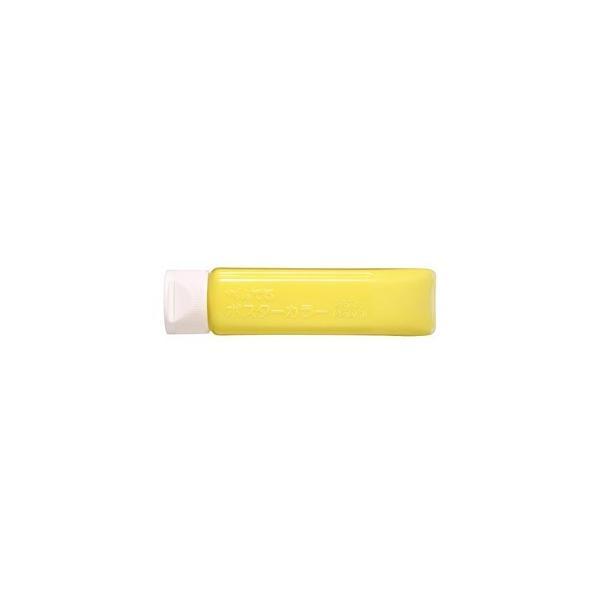 (業務用5セット) ぺんてる ポスターカラー/水彩絵具 〔230mL〕 チューブ入り YNG3T01 レモン