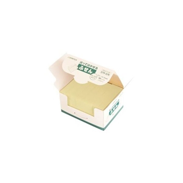 (業務用3セット) ジョインテックス 付箋/貼ってはがせるメモ 〔BOXタイプ/75×12.5mm〕 黄 P401J-Y-40