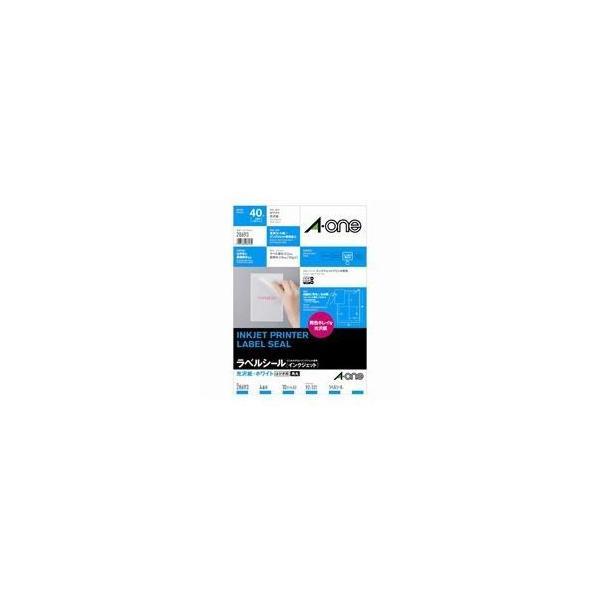 (業務用5セット)エーワンインクジェット用ラベルシール 〔A4/ハガキ4面 10枚〕 光沢紙 28693