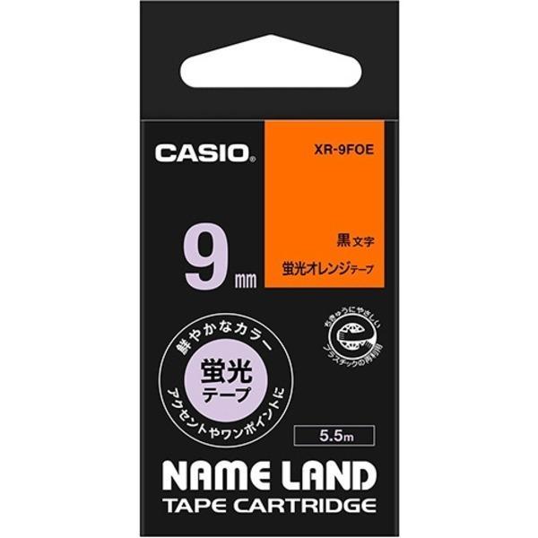 (まとめ) カシオ CASIO ネームランド NAME LAND スタンダードテープ 9mm×5.5m 蛍光オレンジ/黒文字 XR-9FOE 1個 〔×5セット〕