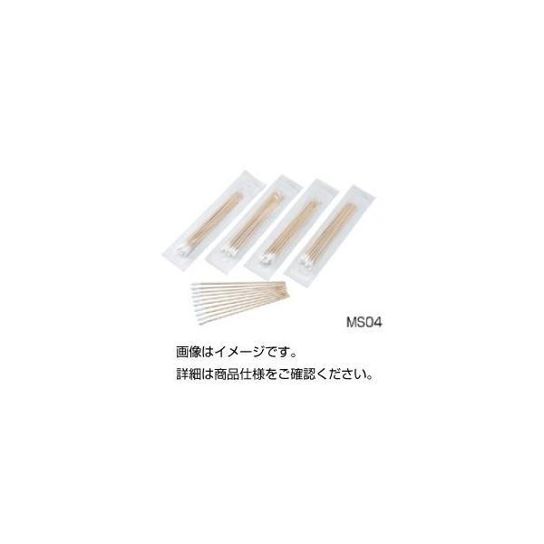 (まとめ)滅菌綿棒(木軸) MS08 入数:10本/袋×5〔×3セット〕