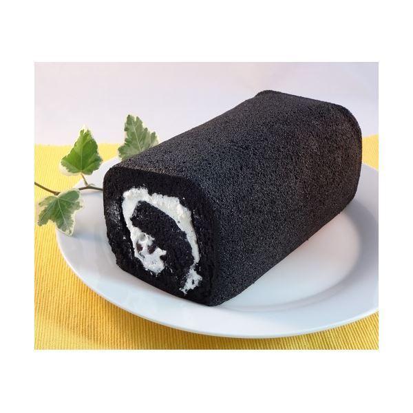 黒いロールケーキ 1本〔代引不可〕