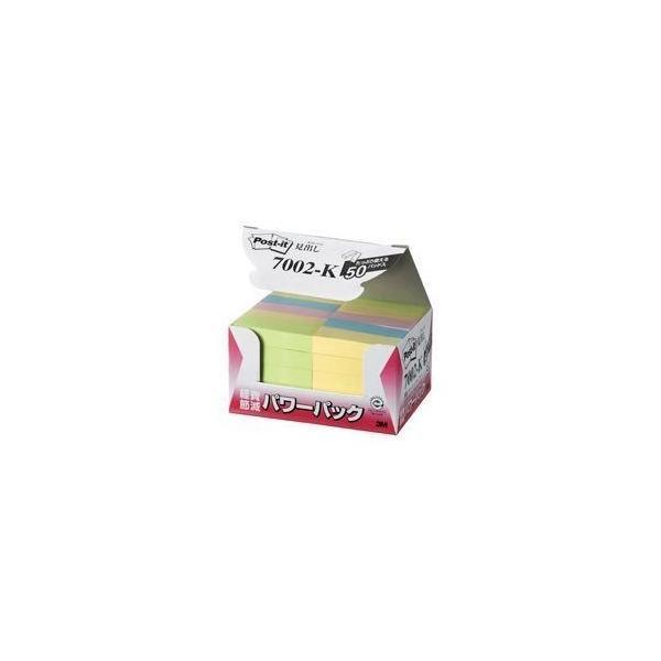 (業務用20セット) スリーエム 3M ポストイット 再生紙経費削減 7002-K 混色