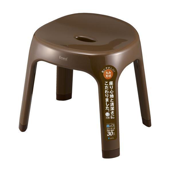 バスチェア(風呂椅子/腰掛け) ブラウン 座面高30cm 銀イオン配合 背もたれサポート付き 『Emeal』