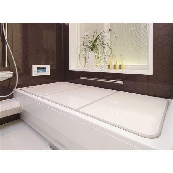 抗菌 AG 組合せふた 風呂ふた L12 75×120cm用〔代引不可〕
