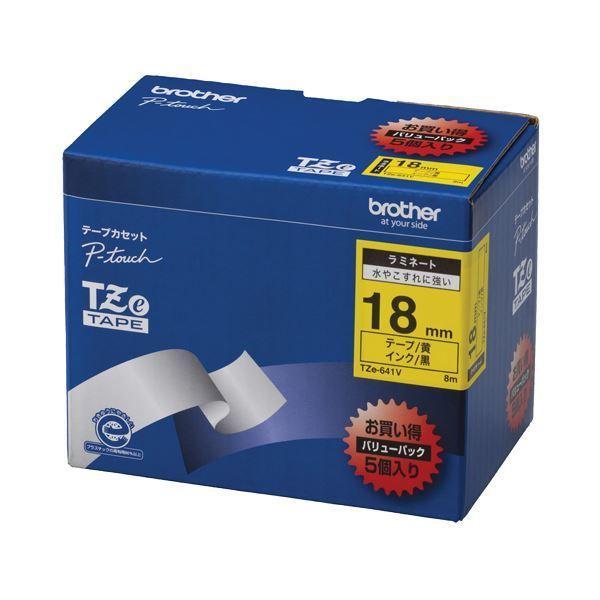 (まとめ)ブラザー BROTHER ピータッチ TZeテープ ラミネートテープ 18mm 黄/黒文字 業務用パック TZE-641V 1パック(5個)〔×3セット〕