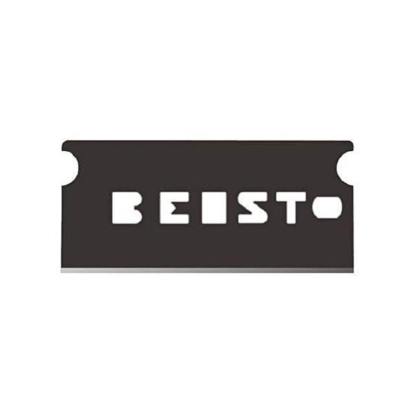 (まとめ) 貝印カミソリ ベスト替刃 0.25mmBEST0.25 1ケース(50枚) 〔×10セット〕