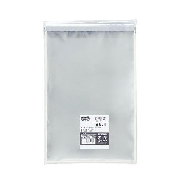 (まとめ) TANOSEE OPP袋 フタ・テープ付B5用 195×270+40mm 1パック(100枚) 〔×30セット〕