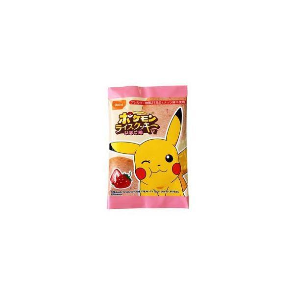〔尾西食品〕 ポケモンライスクッキー/菓子 〔いちご味 400枚セット〕 日本製 〔非常食 企業備蓄 防災用品〕〔代引不可〕