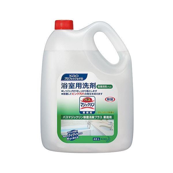 (まとめ)花王 バスマジックリン 除菌消臭プラス業務用 4.5L 1本〔×2セット〕