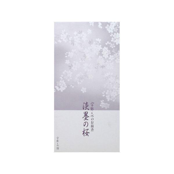 (まとめ) 宇野千代のお線香 淡墨の桜 桐箱サック 6入 〔×3セット〕