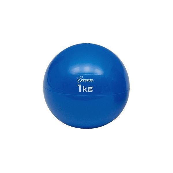 (まとめ)トーエイライト ソフトメディシンボール1kg〔×5セット〕
