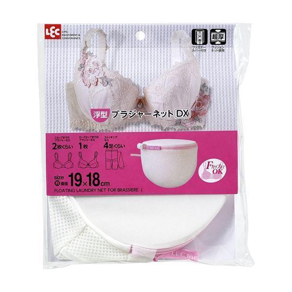 (まとめ)洗濯ネット 浮型ブラジャーネット W-450(ランジェリーネット) 〔×3セット〕