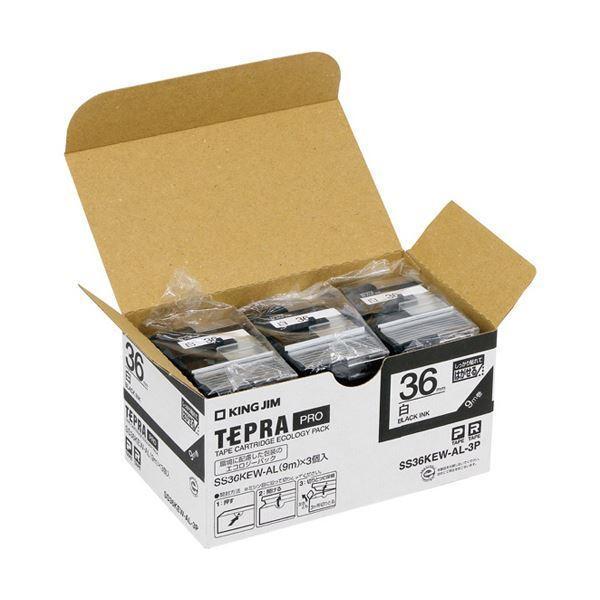 キングジム テプラ PRO テープカートリッジ しっかり貼れてはがせるラベル 36mm 白/黒文字 SS36KEW-AL-3P 1パック(3個)