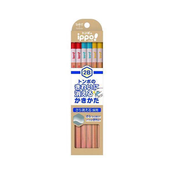 (まとめ) トンボ鉛筆 きれいにきえるかきかた鉛筆 2B 〔×5セット〕