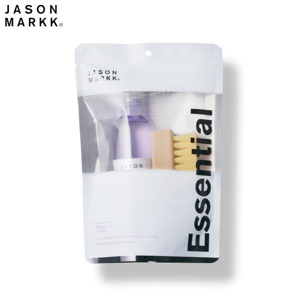 スニーカー クリーナー JASON MARKK ESSENTIAL KIT ジェイソンマーク エッセンシャル キット あらゆる素材に対応可能なクリーナー|lowtex