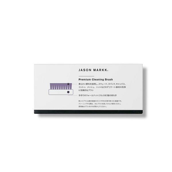 スニーカークリーナー JASON MARKK PREMIUM SHOE CLEANING BRUSH ジェイソンマーク プレミアム シュークリーニング ブラシ シューケア用品 靴磨き|lowtex|03
