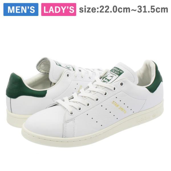 アディダス スニーカー スタンスミス メンズ レディース cq2871 adidas STAN SMITH WHITE/GREEN|lowtex