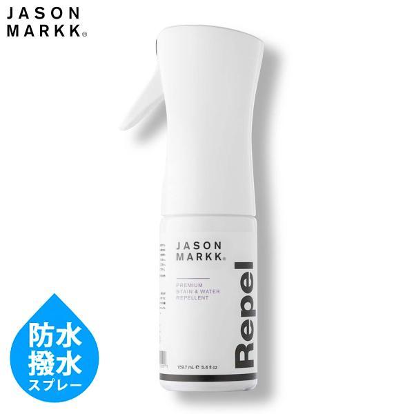 防水スプレー 送料無料 JASON MARKK REPEL SPRAY ジェイソンマーク リペル スプレー 5.4oz. 159.7ml|lowtex