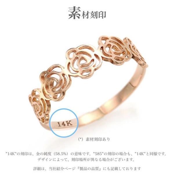 リング 重ね着け 指輪 ring レディース 14k K14 14金 gold 金 華奢 ゴールド 高品質 誕生石 結婚式 大人可愛い CZ プレゼント ギフト 送料無料