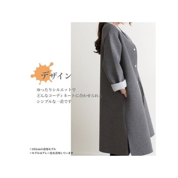 秋冬 ノーカラー ロング ジャケット 秋 コート 膝丈 ゆったり  送料無料|lput|02