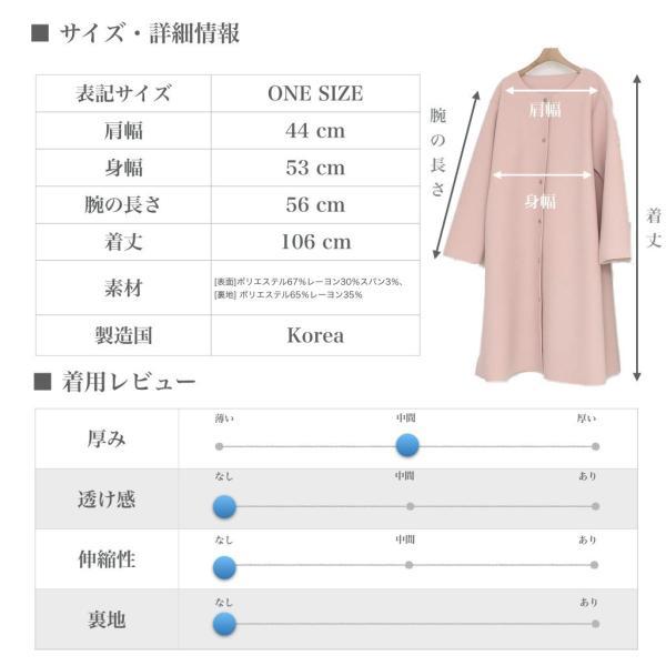 秋冬 ノーカラー ロング ジャケット 秋 コート 膝丈 ゆったり  送料無料|lput|06