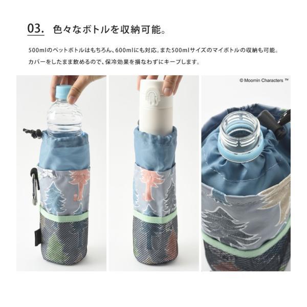 ムーミン×BRUNO  保冷 ボトルケース ハンドル付き ブルーノ MOOMIN コラボ アウトドア ハンドル付き ピクニック フェス ハイキング グランピング 送料無料|ls-ablana|05