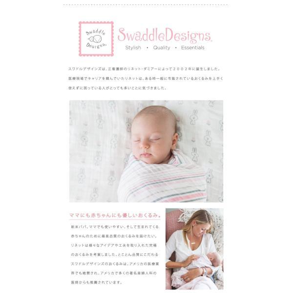 おくるみ スワドルデザインズ 4枚セット モスリン 箱入り 出産祝い 送料無料|ls-ablana|06