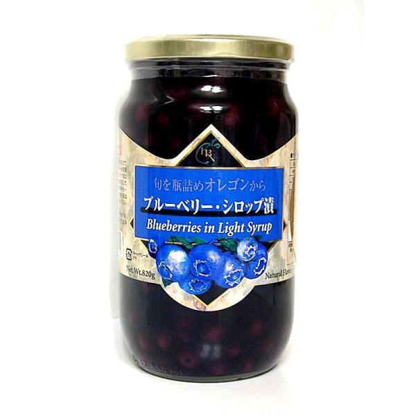 ブルーベリーシロップ漬け 無添加 680g瓶詰 エフアンドティ