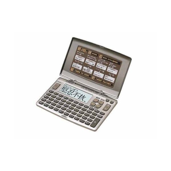 人気・カシオ 電子辞書 エクスワード スタンダードモデル XD-90-N|ls-store