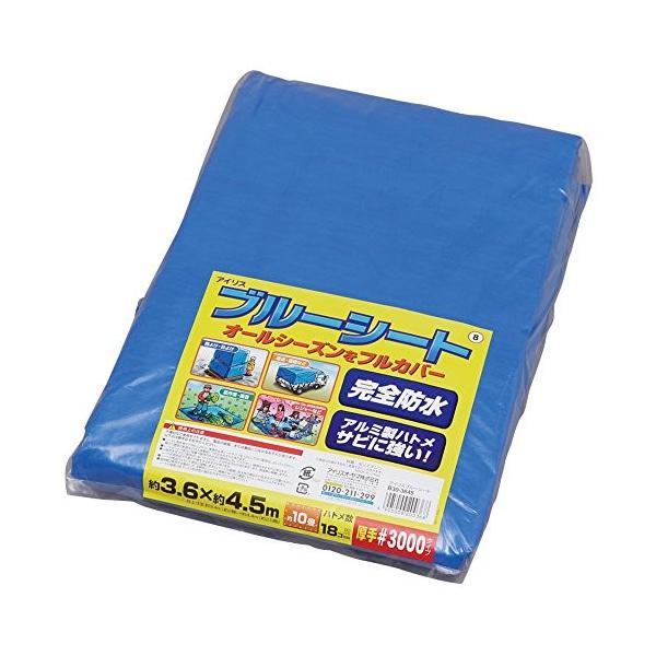 人気・アイリスオーヤマ ブルーシート #3000 厚手 完全防水 サビに強い 3.6m×4.5m ハトメ数18 ls-store