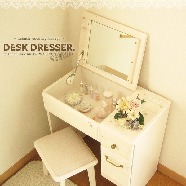 ドレッサー 白 おしゃれ 鏡台 デスク  机 椅子付 ホワイト 茶 ブラウン 北欧 コンパクト 木製 パイン無垢 65幅 開梱設置無料|ls-zero